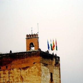 Granadina: Alhambra AtLast
